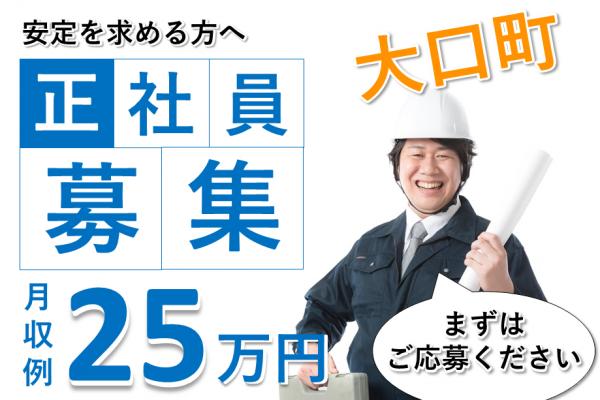 【愛知県丹羽郡大口町】#工場内でのピッキング、運搬作業!土日休み・長期休暇あり♪ イメージ
