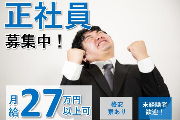 【岐阜県大垣市】有給の取りやすい職場!☆電子基板製造のお仕事☆ イメージ