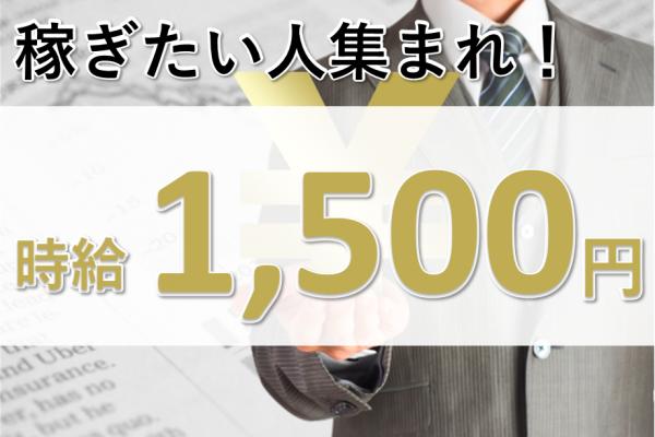 【岐阜県安八郡神戸町】月収27万円以上可!時給1500円以上の昼勤の製造現場で働きませんか? イメージ
