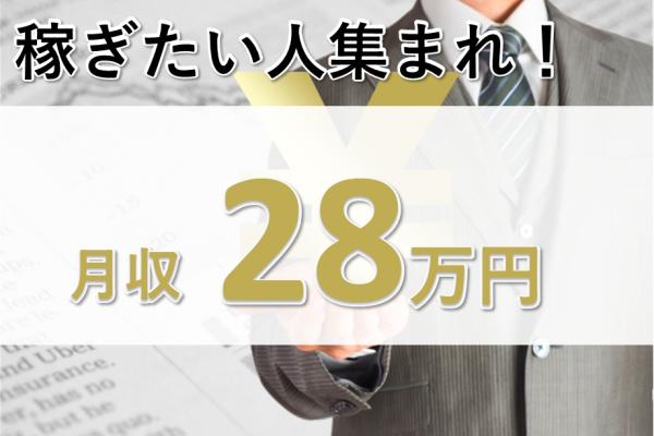【岐阜県可児市】2~3ケ月の短期!小さな部品を並べてボタンを押すだけ♪時給1200円~ イメージ