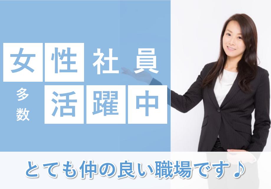 【静岡県牧之原市】☆資料作成補助などの一般事務☆基本的なパソコン操作ができればOK! イメージ