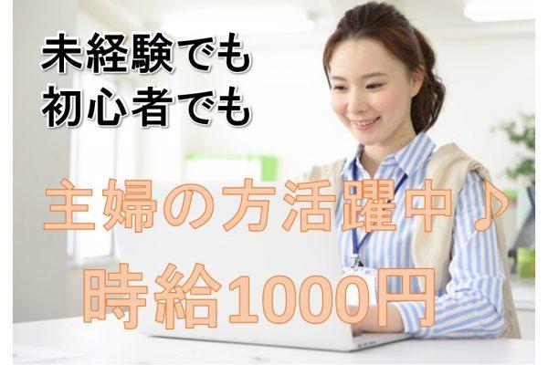 【愛知県稲沢市】女性活躍中!!☆短期間でがっつり稼げる☆ゼリーの中にフルーツを入れるお仕事♪ イメージ