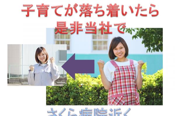 【愛知県大口町】41号線沿い 土日休み 主婦歓迎 倉庫でピッキング作業 イメージ