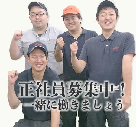 【愛知県丹羽郡大口町】正社員募集!!大手企業の検査部門♪安定の人気職です イメージ