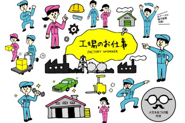 【春日井市】女性活躍中! 土日祝休 駅チカ製造業 イメージ