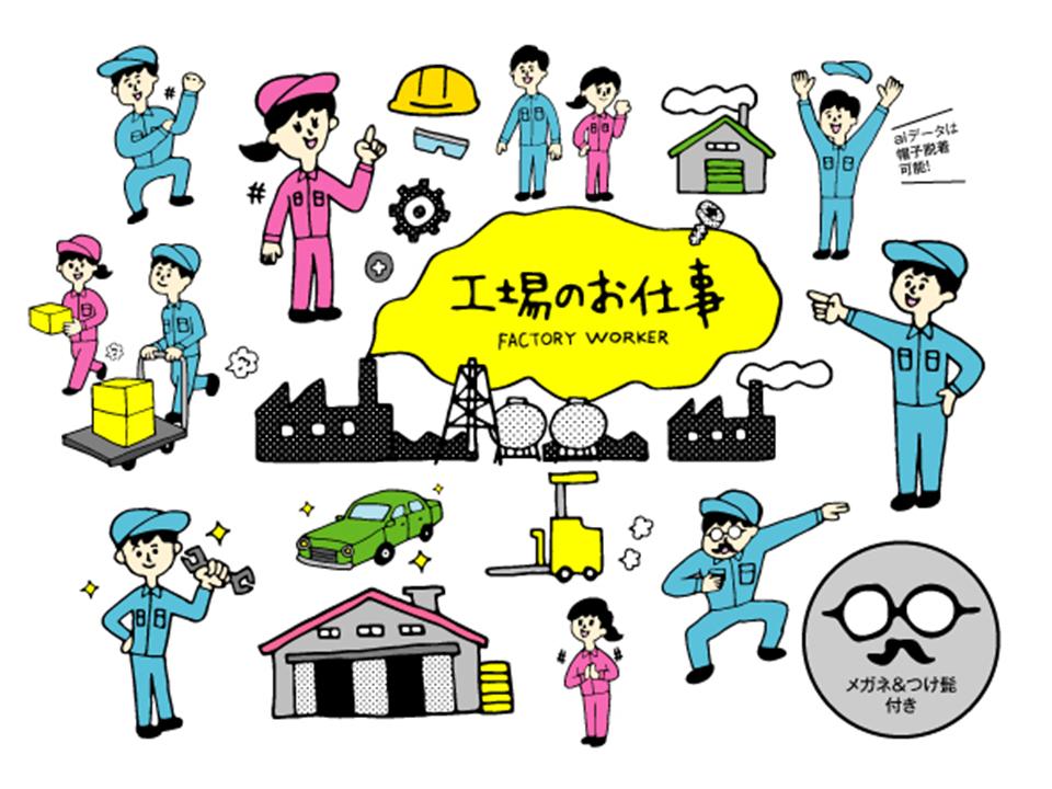 【岐阜県各務原市】昇給賞与有・駅から近い職場#人気の日勤#樹脂製品の製造工場勤務 イメージ